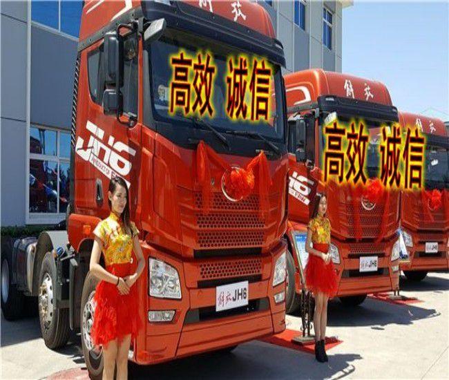 http://himg.china.cn/0/4_359_235438_650_550.jpg