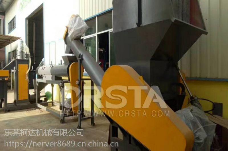CRSTA提供废旧化工袋回收生产线C140 塑料编织袋清洗线