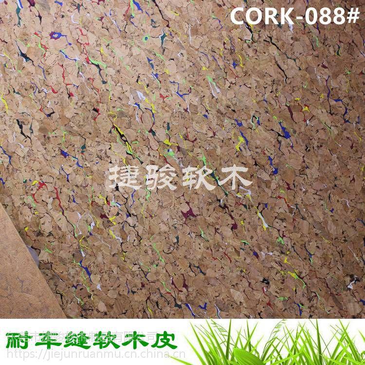 厂家热销推荐 高档复古 软木贴 防水防污 无起订量 CORK-088#
