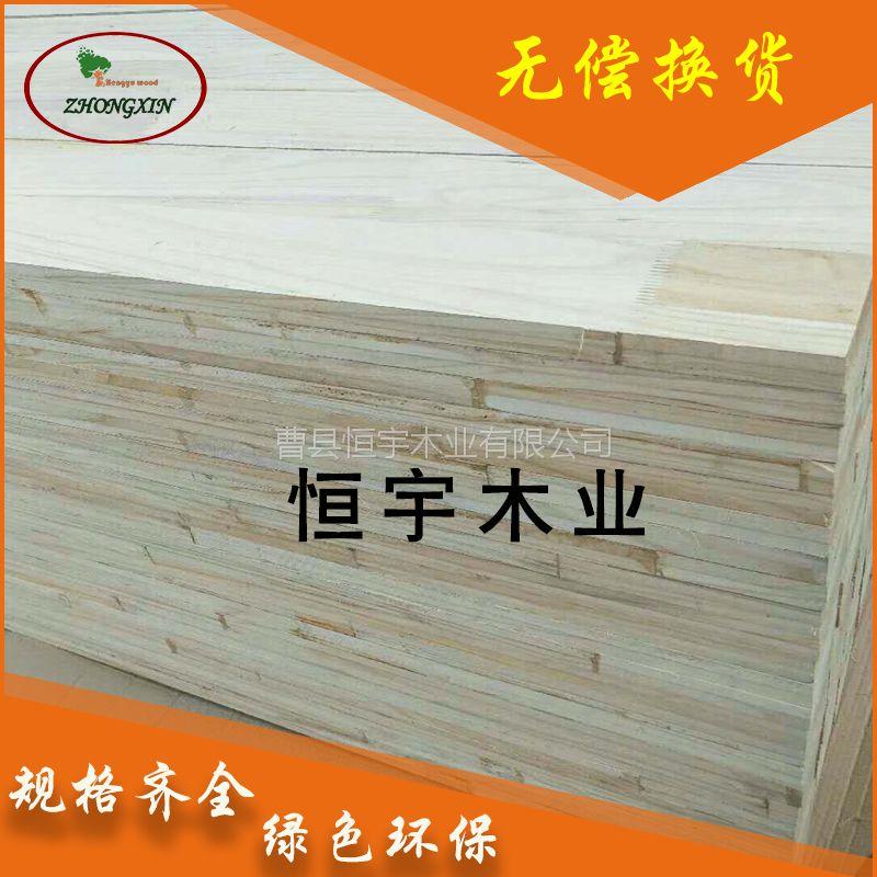 桐木拼板 桐木家具板 泡桐木板材 厂家直供 年后放价