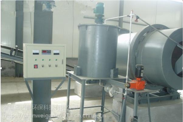 禽畜有机肥发酵加工设备餐厨垃圾处理设备