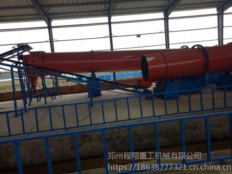 供应NV154型猪粪有机肥生产线价格,NV154型有机肥生产线多少钱