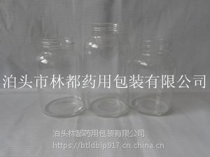 河北林都供应100ml高硼硅玻璃广口瓶