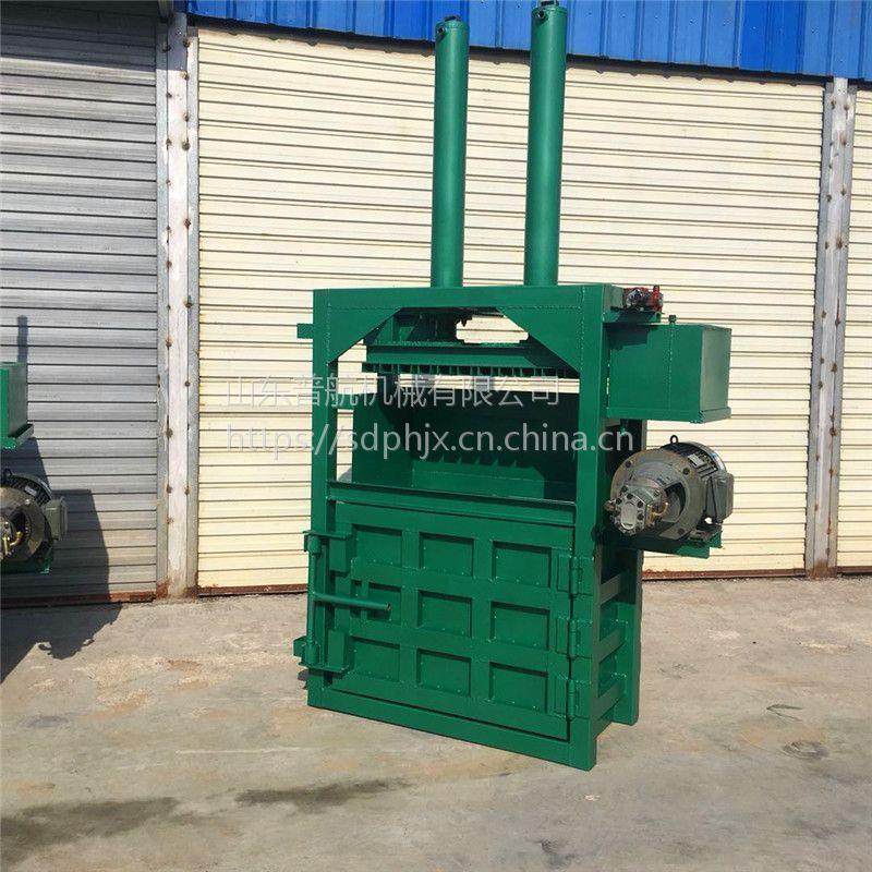 质量好的塑料打包机 40吨编织袋吨袋废品压块机 普航打包机价格