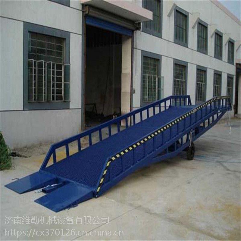 供应登车桥现货,全国上门安装,量大优惠