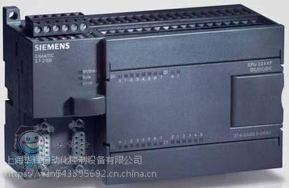 西门子6ES7392-1BN00-0AA0前连接线