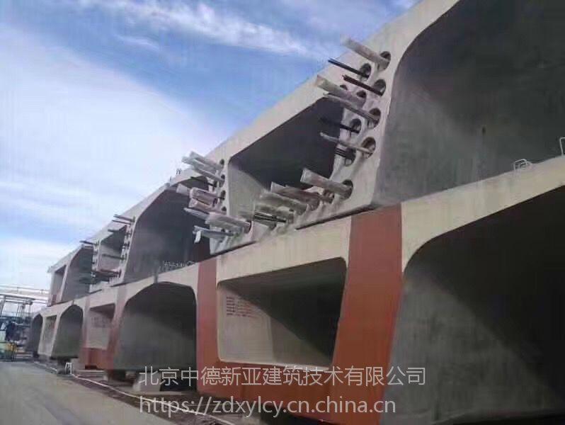 兰州水泥基复合材料_T180水泥基复合材料_水泥基复合材料报价-中德新亚