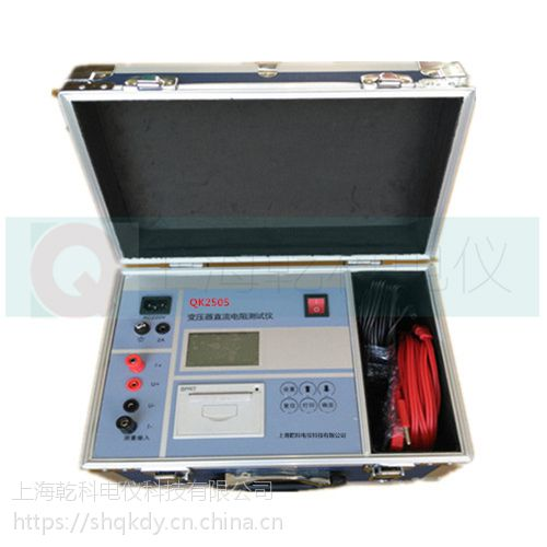 QKTK//乾科QK2505(5A)感性负载直流电阻测试仪