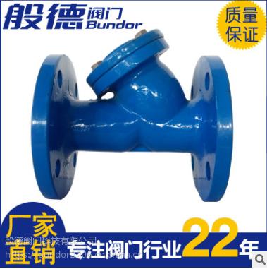 天津厂家直销Y型法兰过滤器 不锈钢 过滤器 GL41X