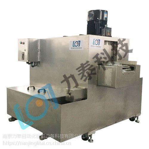 力泰科技高压清洗机 高压冲洗热锻表面氧化皮清洗机
