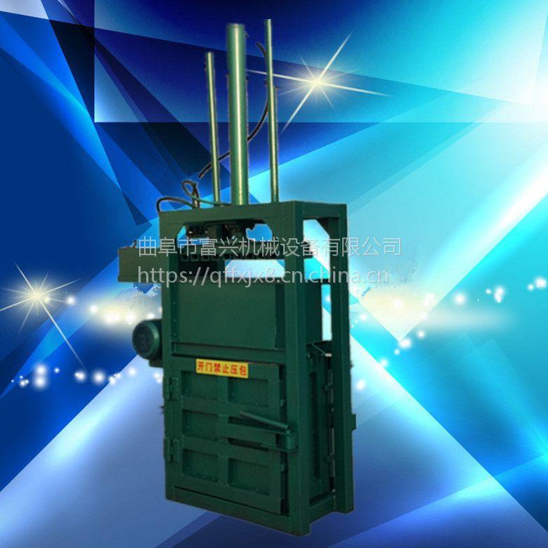 薄铁皮压块打包机 富兴废金属下角料压包机 塑料薄膜打包机厂家价格