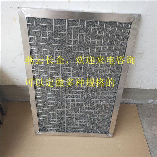 批发零售供应不锈钢丝滤网 | 钢丝网滤芯 |金属网过滤器|油雾净化器