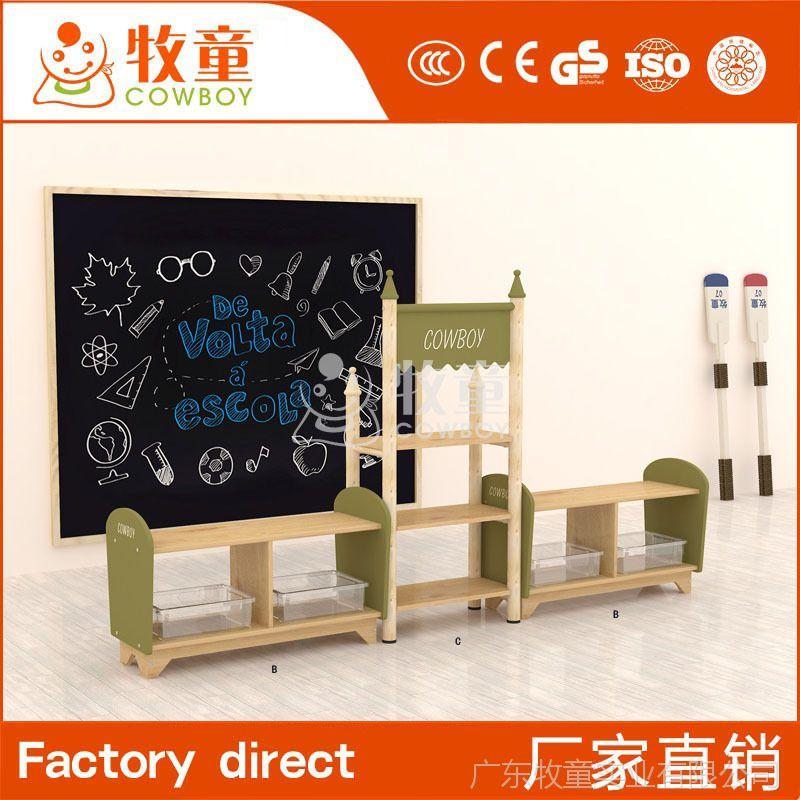 厂家直销幼儿园实木书架 幼儿园木质玩具柜 早教中心置物架定制