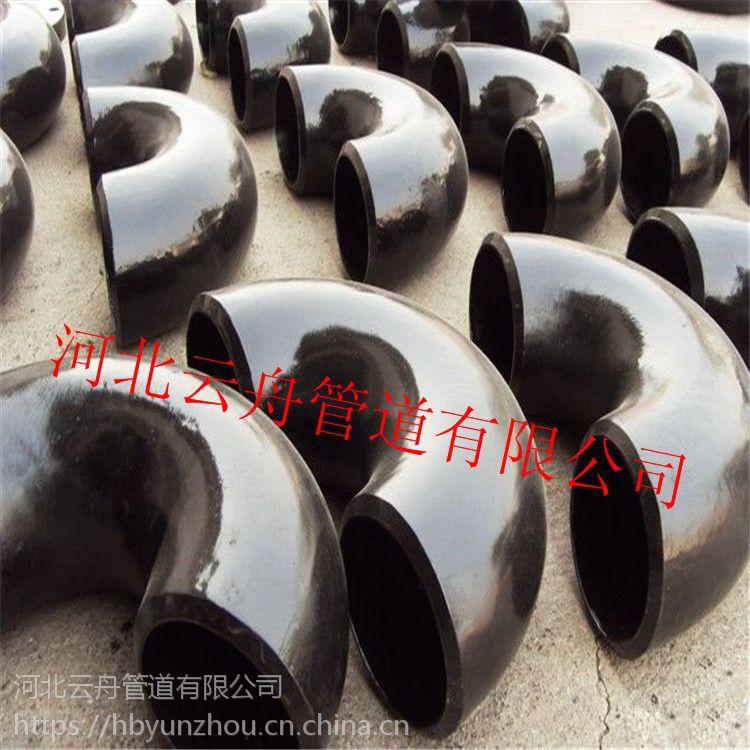 盐山厂家供应耐高压90度碳钢弯头 厚壁无缝弯头 对焊冲压弯头(图)