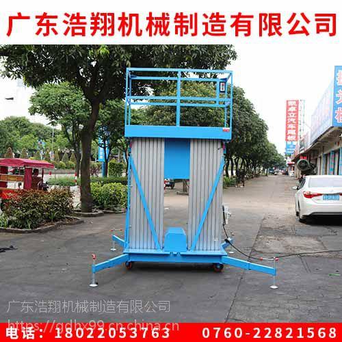 中山液压升降机货物平台中山液压升降机定制促销