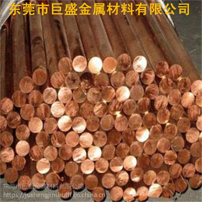 现货供应c14500碲铜棒,有材质证明和SGS环保证书