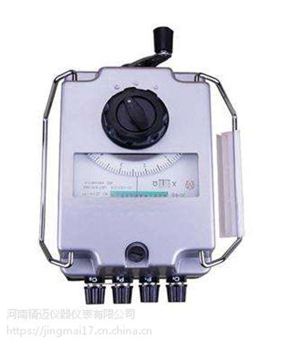 便携式防爆气体检测仪现货 呼和浩特便携式防爆气体检测仪现货