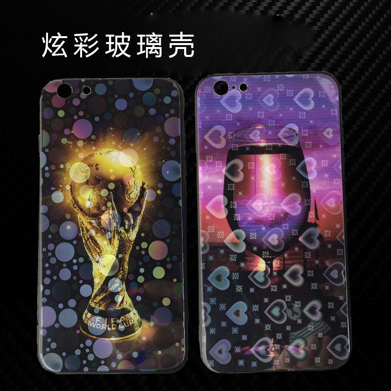 2018新款幻彩玻璃手机壳加工打印 iPhone6plus手机壳加工定制