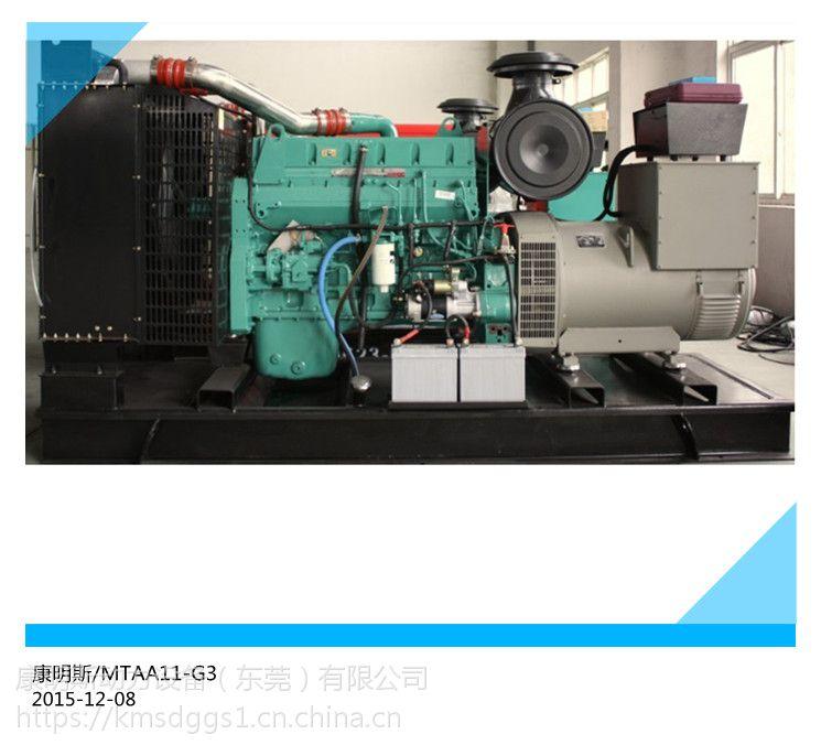 2000KW康明斯柴油发电机组价格
