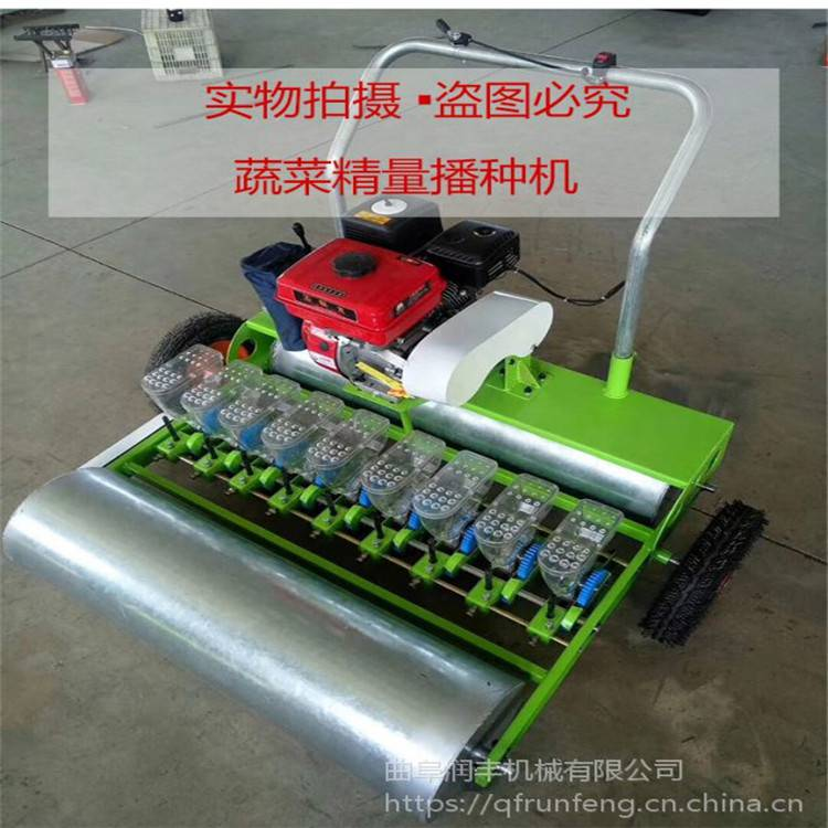 汽油机芝麻播种机 菜籽药材精播机 白萝卜播种机