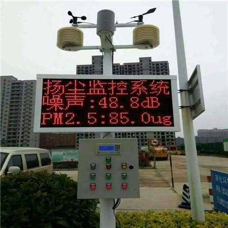 西安沐之荣环保科技有限公司