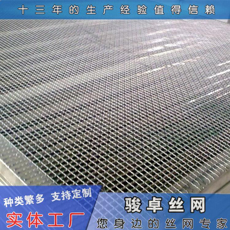供应铁丝网 304养猪轧花网 编织矿筛铁丝网重量 支持定制