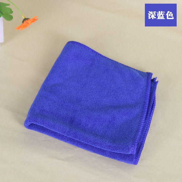 京爽30*30cm加厚超细纤维毛巾洗车家用吸水方巾超耐用不掉毛抹布多用途方巾批发