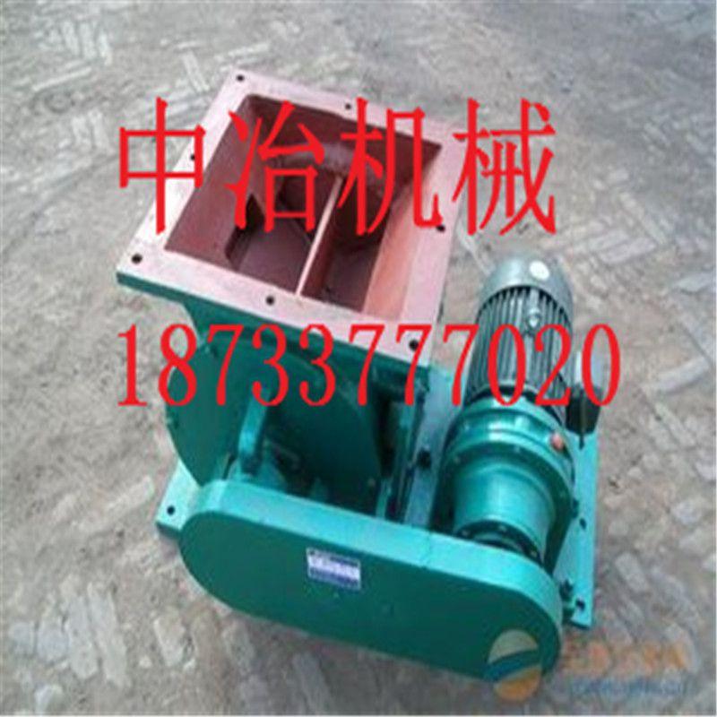 卸料器除尘器卸料器圆口,方口中冶生产