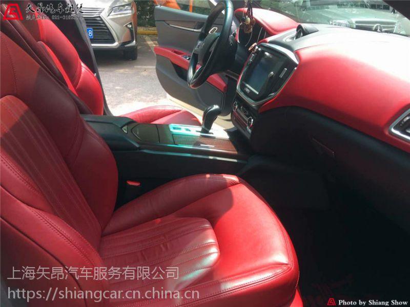 白色玛莎拉蒂GHIBLI自驾 Maserati Ghibli 哪里租玛莎拉蒂总裁 上海高端车自驾平台