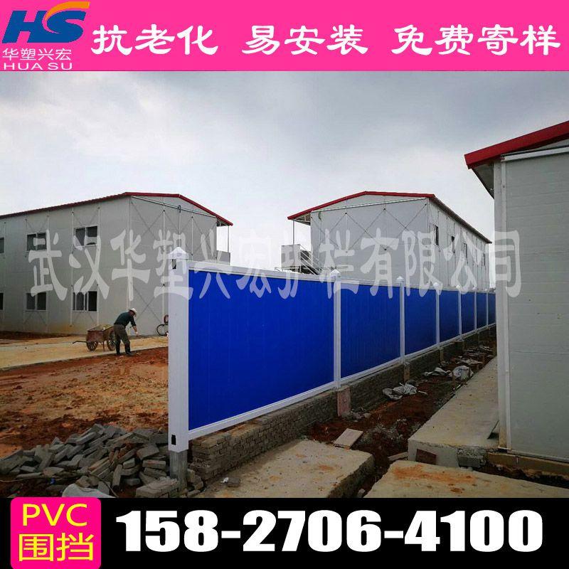 http://himg.china.cn/0/4_360_233554_800_800.jpg