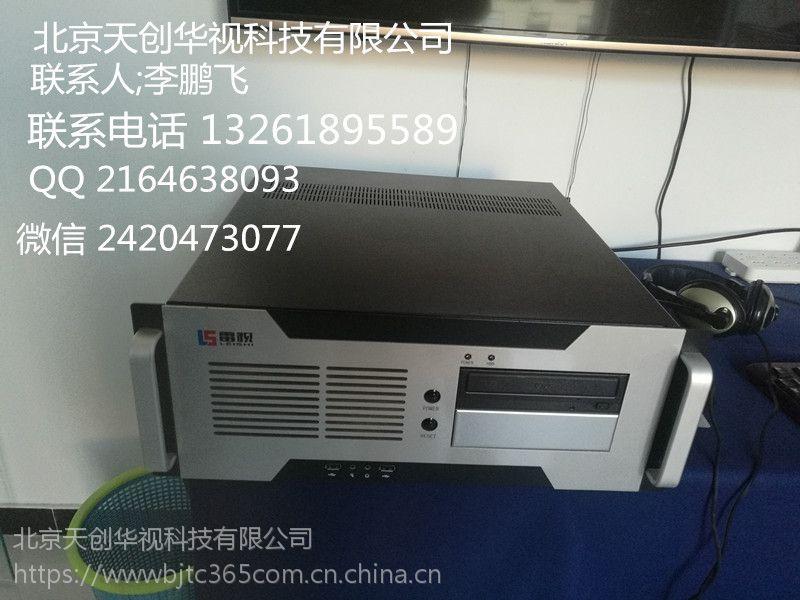 传奇雷鸣EDWS5000高清非编系统