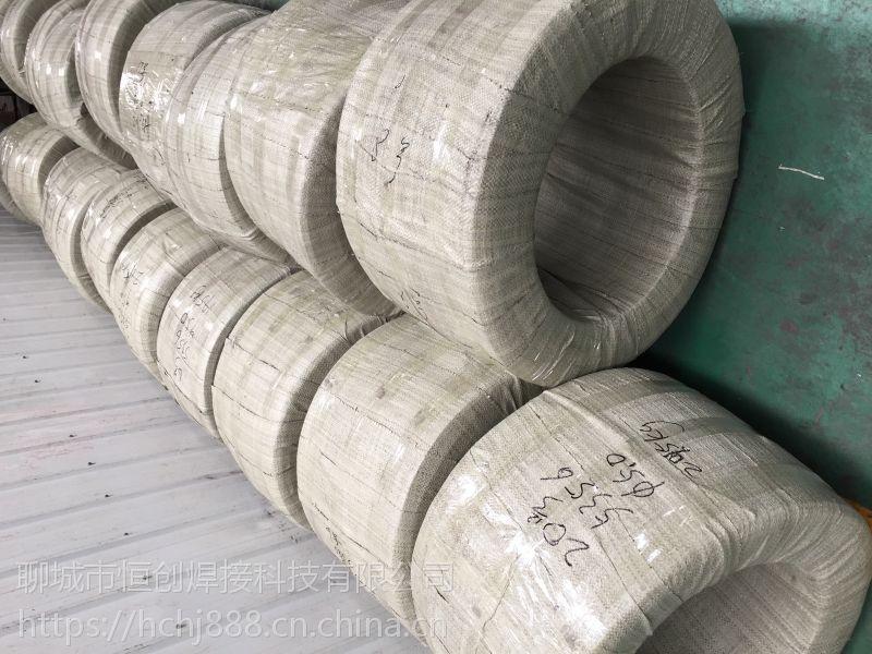厂家直销国标焊丝 4043 铝硅合金焊丝 盘丝