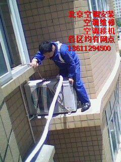 http://himg.china.cn/0/4_360_236016_240_320.jpg