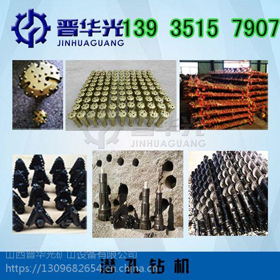 (江苏淮安)小型潜孔钻机#便携式潜孔钻机