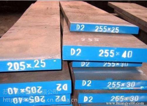 供应东特D2冷作模具钢切割条钢