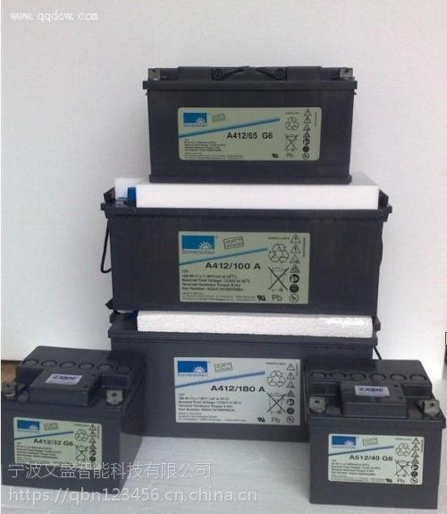 蓄电池经销商A704/280德国阳光胶体蓄电池参数图片