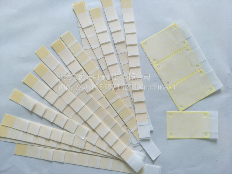 厂家直销美国原装莱尔德TPCM585/CPU导热双面胶贴导热硅胶垫 显卡散热垫