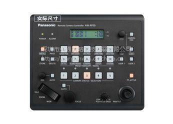 松下摄像机控制器AW-RP50MC 优惠出售