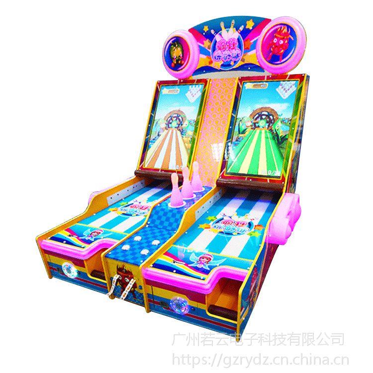 2018若云RY-P008游艺设备新款疯狂保龄球亲子互动投币游戏机