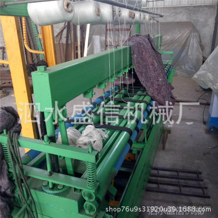 生产可调针具大小缝被机 加厚棉被加工引被机