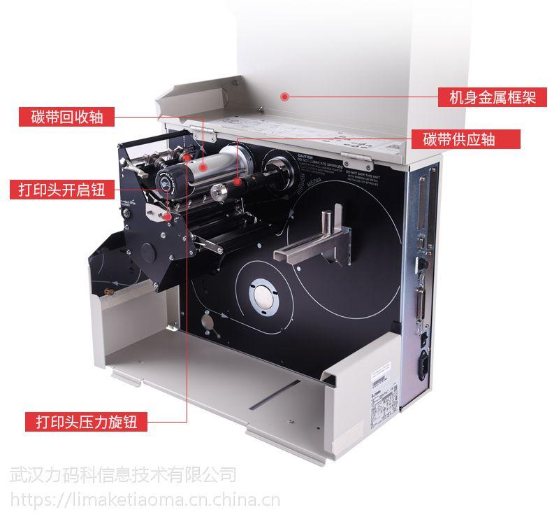 斑马105slPLUS工业级条码打印机