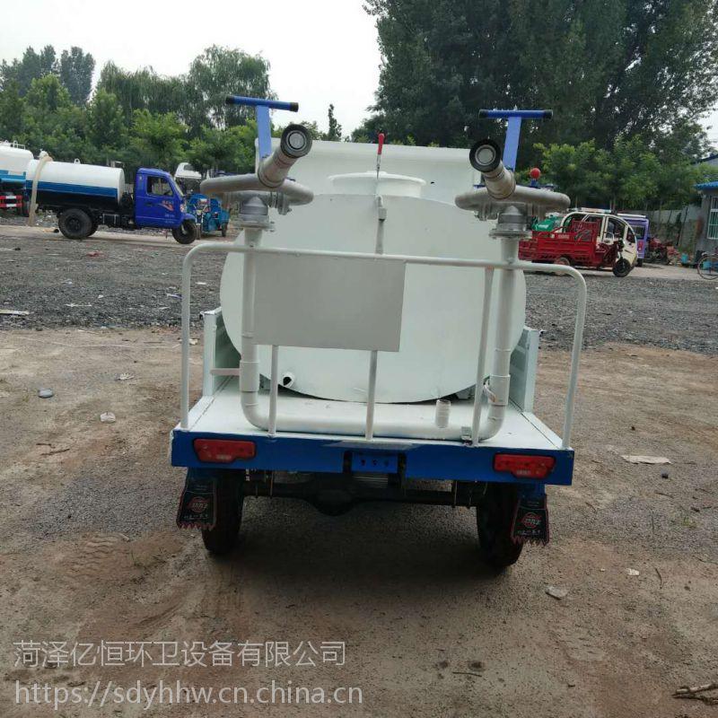 小型洒水车 降尘雾炮洒水车 多功能抑尘车