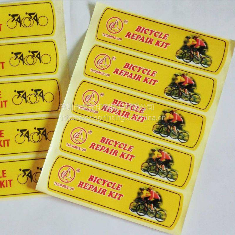 深圳厂家定做 新型PVC不干胶 彩色标签印刷 防水防刮撕不破