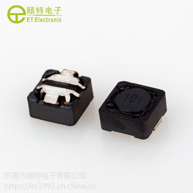 东莞贴片电感EDRH73-120M品质稳定颐特电感定制