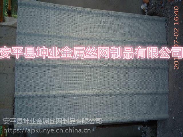 安平县坤业金属丝网制品冲孔网爬架网片