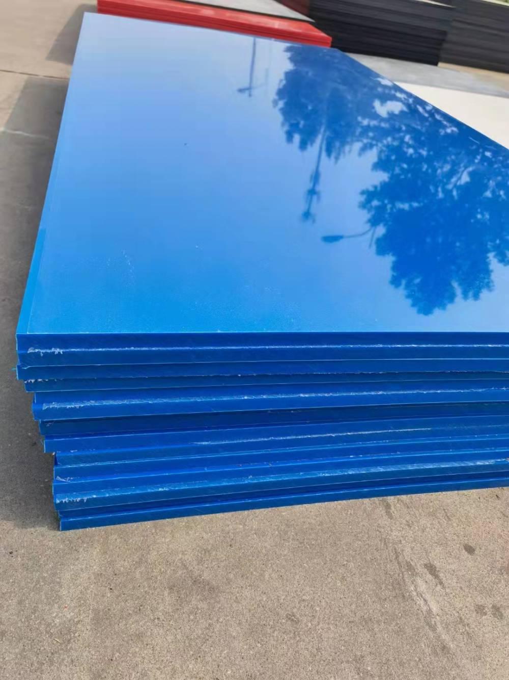 高分子聚乙烯煤仓衬板 自润滑防粘料挡煤板 高分子耐磨煤仓衬板