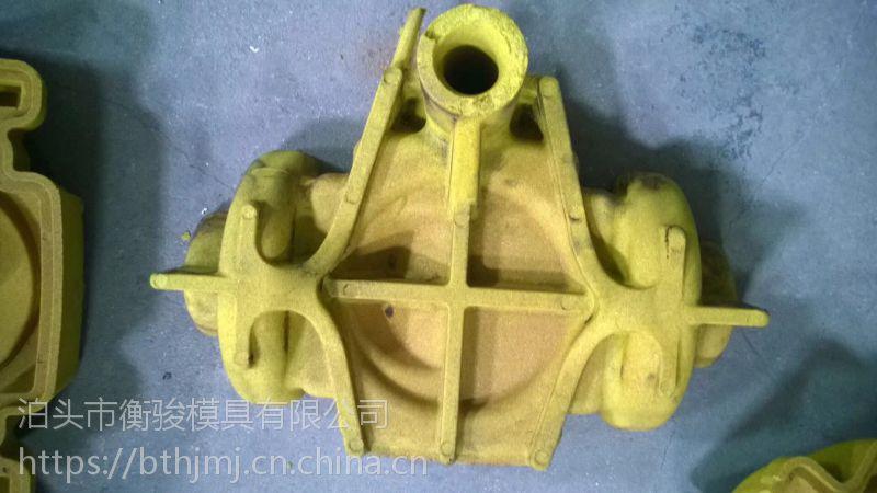 衡骏铸造模具加工有大型数控铣,加工各种铸件设计,制作翻砂铸造模具,覆膜砂热芯盒