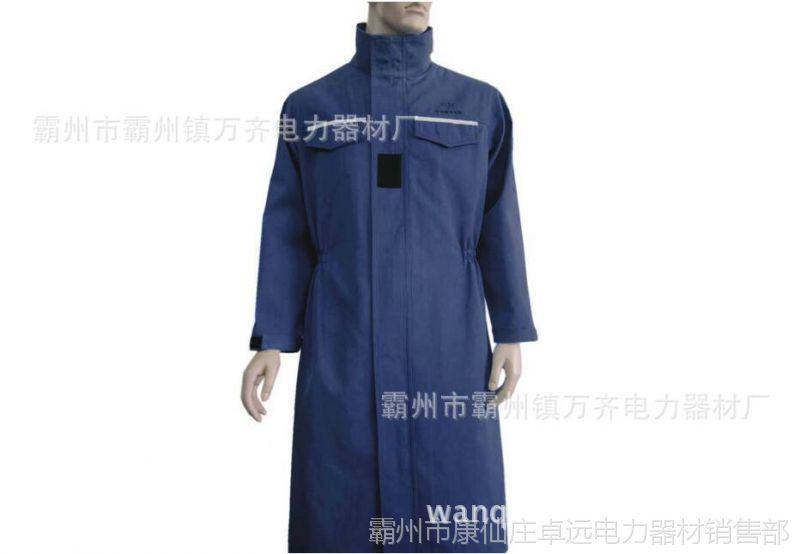 防电弧大褂 防电弧服 AR33SC 专用防电弧大袍