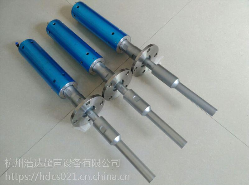 超声波铝合金熔体分散搅拌设备