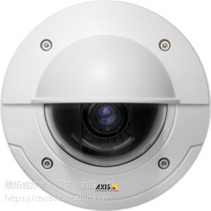 安讯士AXIS P3367-VE 500万像素网络摄像机 卓越 5 百万像素光敏室外固定半球形网络摄